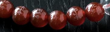 赤メノウ8mmの写真